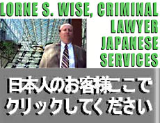 Lorne Wise, Downtown Vancouver Criminal Defense Lawyer offers fluent Japanese  language services as well as English