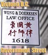 Victoria Chinatown location of Wong Doerkson law offices - CLICK FOR LARRY WONG  INFO