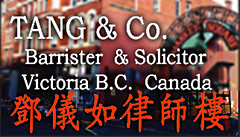 Portia Tang, lawyer opens new offices in Victoria downtown Market Square, speaking fluent Mandarin and  Cantones offers  Canada Immigration services as well as range of solicitor services